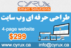 Cyrux Smart Solutions